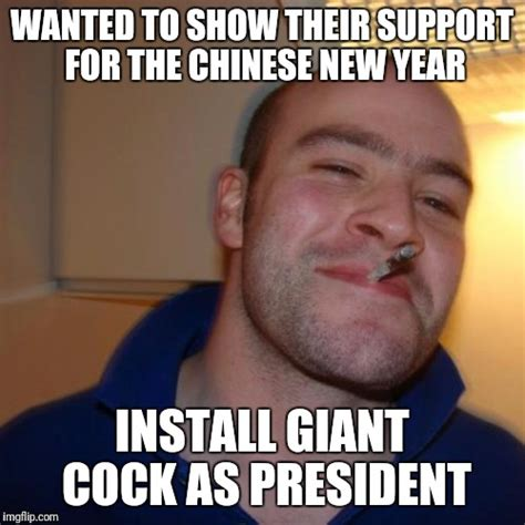 Good Dick Meme - good guy greg meme imgflip