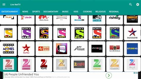 tv live free iptv apk for all android devices 2016 live net tv