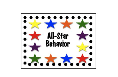 Free Behavior Punch Card Template by There S A Quot 1st Quot For Everything Punch Cards