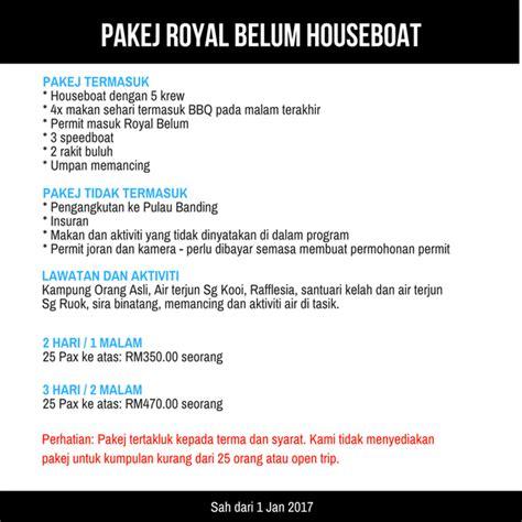 boat house royal belum pakej house boat royal belum 3 hari 2 malam