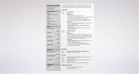 cool ideas bank teller resume 12 bank teller resume samples