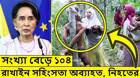 news today news today breaking news update bd all bangladesh