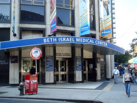 beth israel center emergency room beth israel center petrie division new york cityseeker