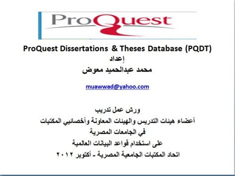 dissertation thesis database proquest dissertations theses pqdt database