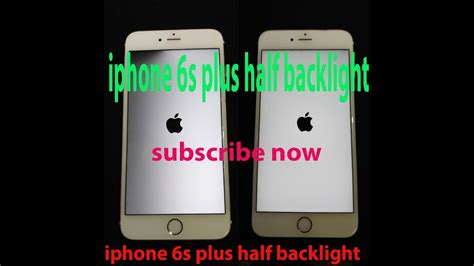 iphone    backlight solution youtube