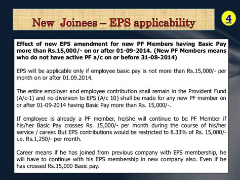 amendments in provident fund epf eps edli wef 01 09 2014 pf amendments 2014