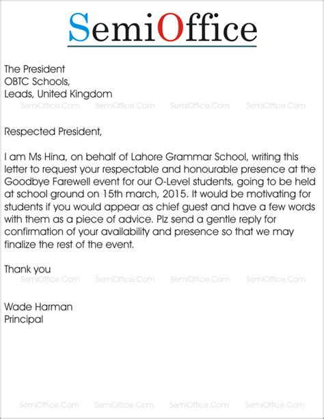 Invitation Letter School Event sle invitation archives page 2 of 2 semioffice