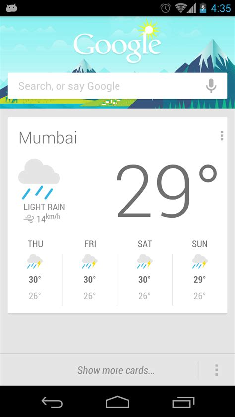 Layout Google Now | shardul prabhu google now cards layout