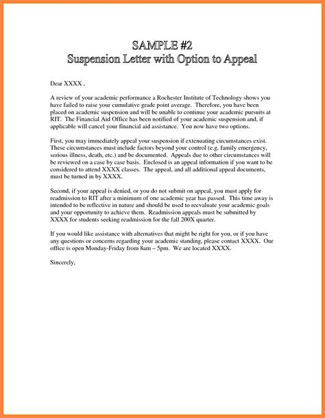 Financial Aid Appeal Letter Tips 7 Sap Appeal Letter Marital Settlements Information