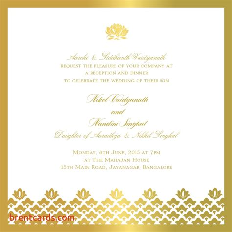 wedding invitation cards warrington wedding reception card design image collections wedding