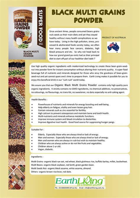 Organic Walnut Hazelnut Powder Earth Living earth living eliving food beverage