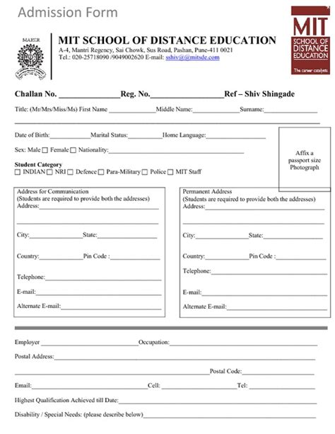Mba Form mit distance mba application form 2011 batch pdfsr