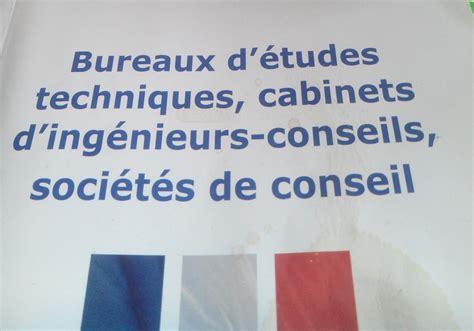 Syntec Rappel Sur Le Calcul De L Indemnit 233 Convention Collective Des Bureaux D études Techniques
