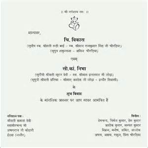 retirement party invitation cards in hindi