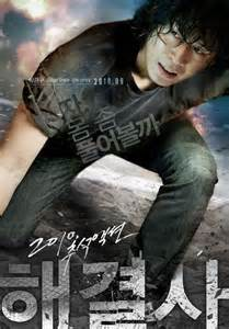 film action korea recommended quot troubleshooter quot knocks out quot the man from nowhere