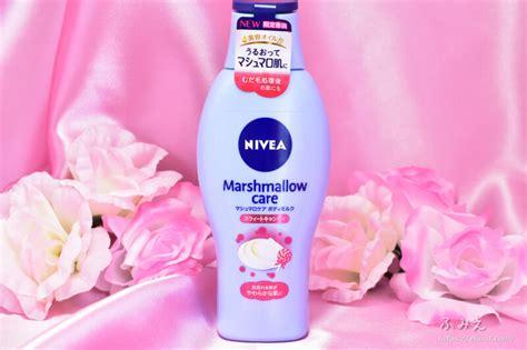 marshmallow care nivea 限定 マシュマロ肌になれるニベアのボディミルクからスウィートキャンディの香りが登場 みんなマツキヨに急げ