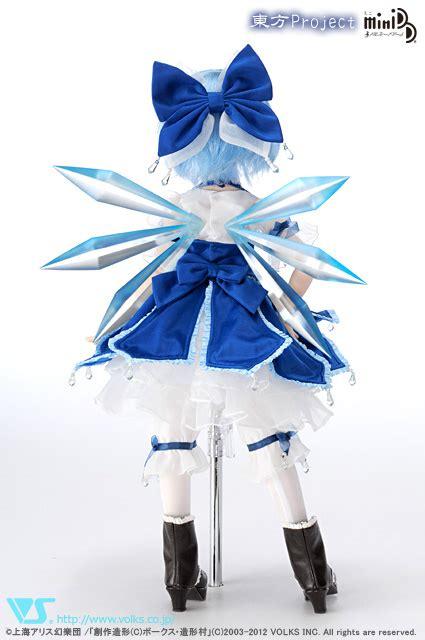 volks doll design department mdd cirno dream design ver dollfiedream 174 volks inc
