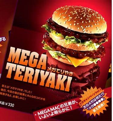 fast in japanese mcdonald s burger king 31 fast foods you can only
