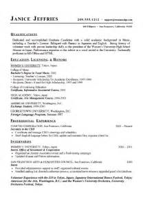 sle of resume the resume begins with a qualifications