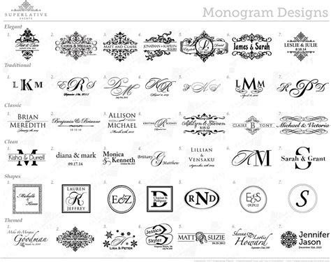 monogram template wedding monogram light rentals free shipping nationwide
