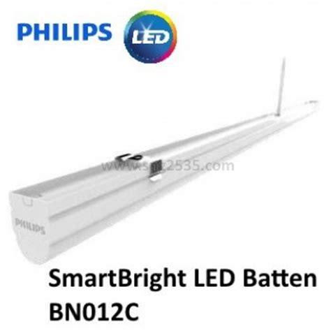 Update Lu Philips philips smartbright led batten bn012c ด ไหมคร บ