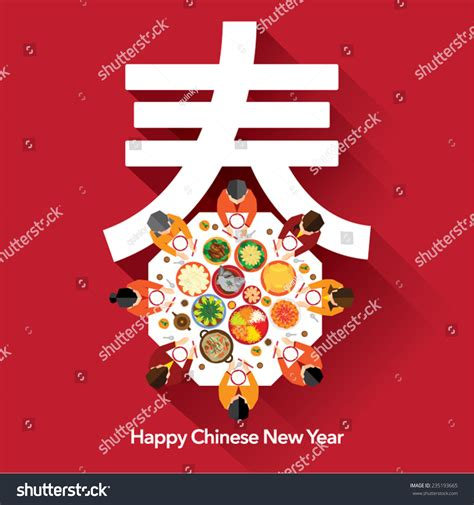 new year reunion dinner quotes lanterns and decorations on