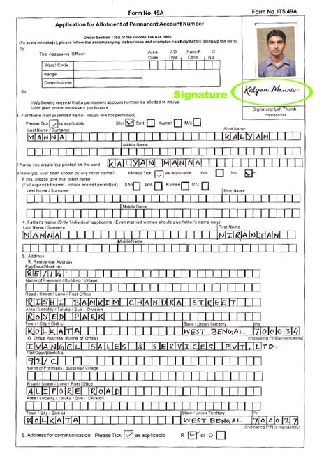 new pan card correction form 2012 pdf format lily rue
