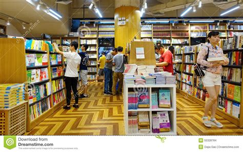 bookstore editorial stock image image 55328784