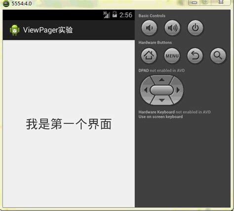 layoutinflater viewpager 使用view填充viewpager lai18 com it技术文章收藏夹
