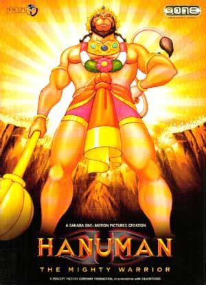 cartoon film of hanuman hanuman cartoon hanuman images pictures photos icons