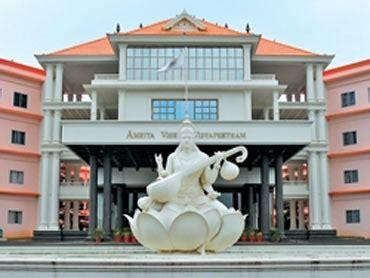 Amrita Bangalore Mba amrita mba admissions 2014 16