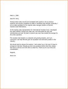 Business Cover Letter Email Format 12 Cover Letter Email Sample Denial Letter Sample