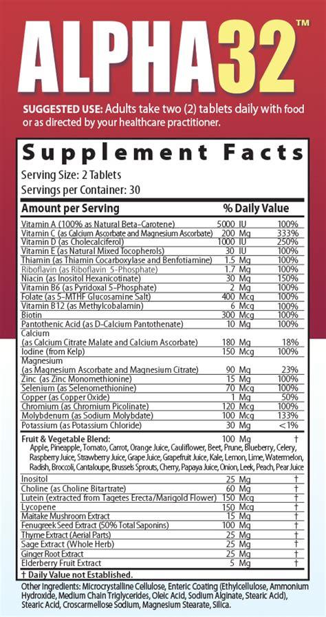 osta w supplement alpha32 all vitamin supplement medixselect