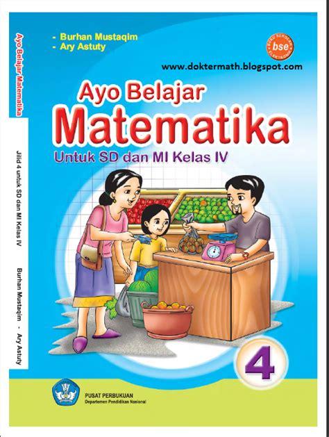 buku ipa kelas 8 ktsp buku paket matematika 8 newhairstylesformen2014 com