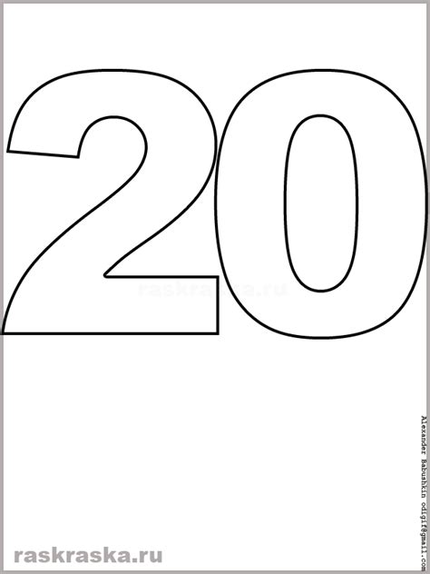 printable number outlines 1 20 number outlibes pictures to pin on pinterest pinsdaddy
