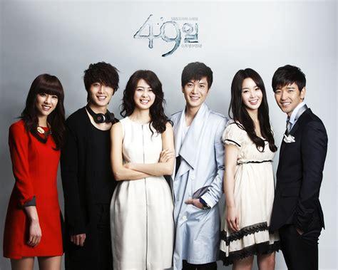 imagenes del coreano yiyo karupin agosto 2012