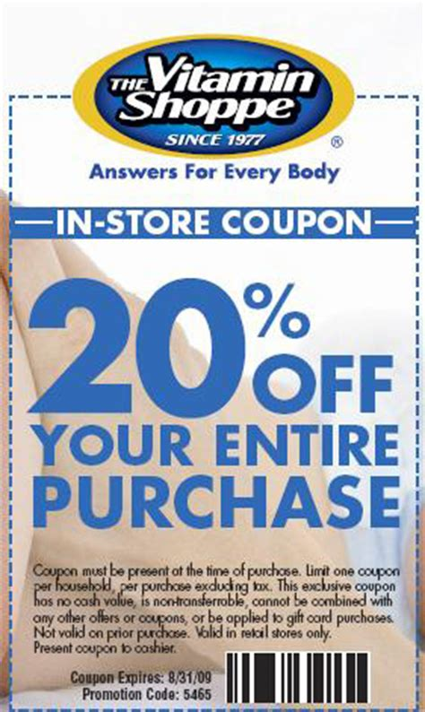 vitamin shoppe coupons top deal 10 off promo codes herbspro coupon 2017 2018 best cars reviews