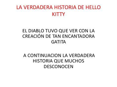 imagenes de hello kitty la verdadera la verdadera histyori de hello kitty erika