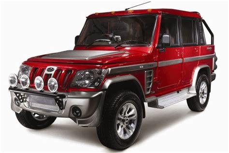 mahindra bolero 2014 price 2014 mahindra bolero wallpaper car hd wallpapers prices