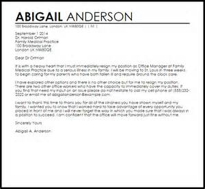 Resignation letter due to family illness livecareer