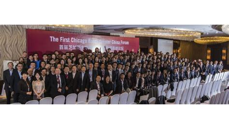 Chicago Booth Mba Calendar by Greater China Forum And Alumni Retreat 2015 The