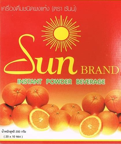 Detox Fiber Pantip sun powder detox fiber โปรซ อ 1 แถม 1 ราคาส งลด 70