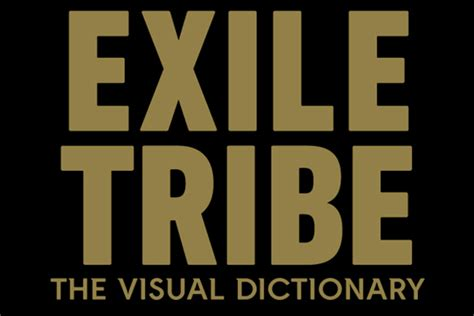 exile tribe初めての写真集 the visual dictionary 発売決定 さらに内容の一部を発売前に公開 exile tribe the visual dictionary