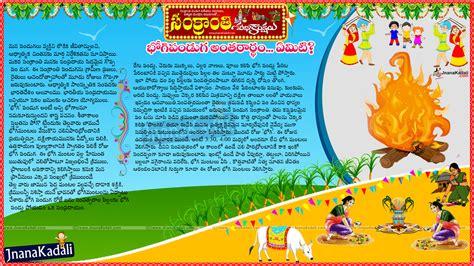 Hindu Festival Holi Essay In Words by Hindu Festival Holi Essay In Words Lined Writing Paper Printable