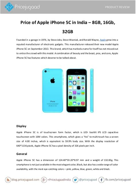 iphone 5c price price of apple iphone 5c in india 8gb 16gb 32gb