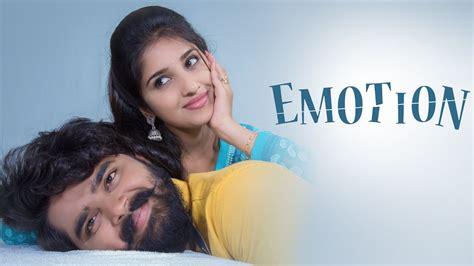 telugu short films emotion telugu short film 2017 directed by smaran