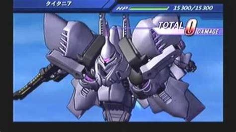 Sd Gundam 010 G Generation Ms 02 Zeong sd gundam g generation wars titania all attacks the gundam wiki fandom powered by