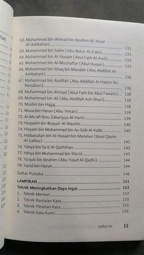 Al Adzkar Imam An Nawawi Ensiklopedi Dzikir Dan Doa buku hafalan buyar tanda tak pintar toko muslim title