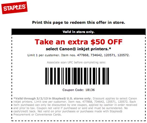 Canon Coupons Printable staples 50 canon inkjet printers printable coupon