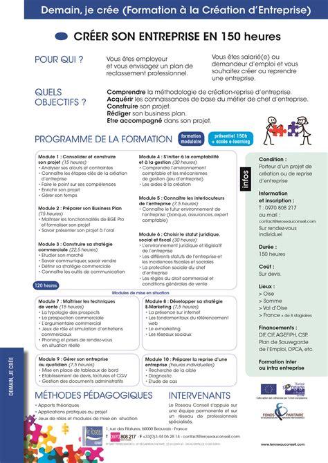 Credit Formation Chef D Entreprise 2014 J Entreprends En Somme La Formation